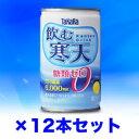 【タカラバイオ】飲む寒天(糖類ゼロ) 160g×12本セット【RCP】【02P03Dec16】