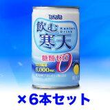【タカラバイオ】飲む寒天(糖類ゼロ) 160g×6本セット【RCP】【HLSDU】【P06Dec14】