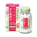 【第2類医薬品】【全薬工業】エベナL 450錠 ※お取り寄せ...