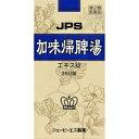 【第2類医薬品】【ジェーピーエス製薬】加...