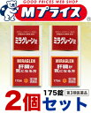 【第3類医薬品】【お得な2個セット】【日邦薬品工業】ミラグレーン錠(新) 175錠 ※お取り寄せにな