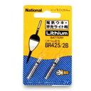 【パナソニック】ピン形リチウム電池BR425/2B☆家電 ※お取り寄せ商品【RCP】【02P03Dec16】