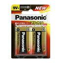 【パナソニック】アルカリ乾電池 9V形(2本パック)6LR61XJ/2B☆家電 ※お取り寄せ商品【RCP】【02P03Dec16】