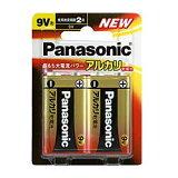 【パナソニック】アルカリ乾電池 9V形(2本パック)6LR61XJ/2B☆家電 ※お取り寄せ商品【RCP】【02P15Feb15】