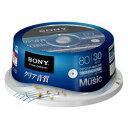 【ソニー】オーディオ用 CD−R 80分 700MB 30枚 ホワイトレーベル 30CRM80HPWP ☆家電 ※お取り寄せ商品【RCP】【02P03Dec16】