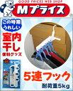 テレビ朝日 アイセン ハンガー