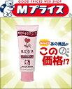 なんと!あの「arau.(アラウ) 洗顔フォーム 120g」が「この価格!?」◆お取り寄せ商品【サラヤ】【RCP】【02P03Dec16】