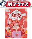【本草製薬】甜茶 2g×24包【RCP】【02P03Dec16】