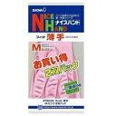 【ショーワグローブ】ナイスハンド薄手ピンク2双 ◆お取り寄せ商品【RCP】【02P03Dec16】