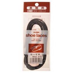 【コロンブス】靴ひも ロー引き 66cm 黒 ◆お取り寄せ商品【RCP】【02P06Aug16】【02P03Sep16】