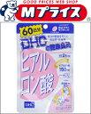 【DHC】ヒアルロン酸 60日分 (120粒) ※お取り寄せ商品【KM】【RCP】【02P03Dec16】