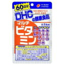 【DHC】マルチビタミン 60日分 (60粒) ※お取り寄せ商品【KM】【RCP】【02P03Dec...