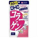 【DHC】コラーゲン 60日分 (360粒) ※お取り寄せ商...
