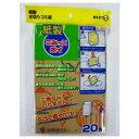 【ネクスタ】紙製 ごみっこポイ 20枚 ◆お取り寄せ商品【RCP】【02P03Dec16】