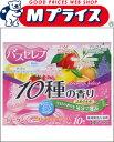 【井藤漢方製薬】バスセレブ 10種の香り アロマセレクト 1...