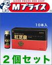 【お得な2個セット☆送料無料】【湧永製薬】紅芝泉 レギュラー...