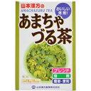 【山本漢方製薬】あまちゃずる茶 10g×10包 ※お取り寄せ商品【RCP】【02P03Dec16】
