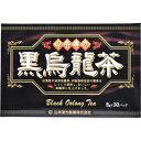 黒烏龍茶 8g×30包 ※お取り寄せ商品
