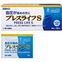 【佐藤製薬】プレスライフS 4粒×30包 ※お取り寄せ商品【RCP】【02P03Dec16】