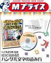 楽天Mプライスハングル文字の読み方(DVD) ※お取り寄せ商品【RCP】【02P03Dec16】