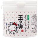 【盛田屋】豆乳よーぐるとぱっく 玉の輿 150g ※お取り寄...