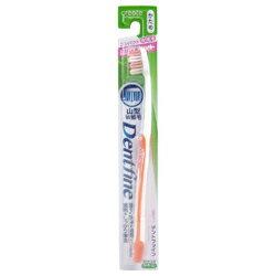 【クリエイト】歯ブラシ デントファイン ラバーグリップ 山切りカット かため 1本 (※カラーは選べません) ※お取り寄せ商品【RCP】