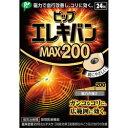 【ピップ】ピップエレキバン MAX200 24粒 ※お取り寄せ商品【RCP】