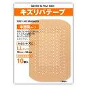 【共立薬品工業】キズリバテープ 半透明タイプ LL-10(B...
