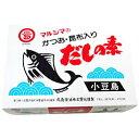 【マルシマ】 だしの素(大)箱入 10g×50 ◎お取り寄せ商品【RCP】【02P03Dec16】