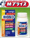 【サトウ製薬】バイオン3(プロバイオティクス乳酸菌配合) 60粒※お取り寄せ商品【RCP】【02P05Nov16】