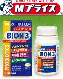 【サトウ製薬】バイオン3(プロバイオティクス乳酸菌配合) 30粒※お取り寄せ商品【RCP】【02P03Dec16】