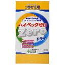ハイ・ベック Zero 詰替え用 1kg※お取り寄せ商品【RCP】