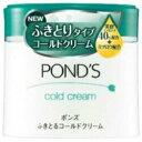【ユニリーバ】ポンズ(PONDS) コールドクリーム 270g ◆お取り寄せ商品【UNI】【RCP】【02P03Dec16】