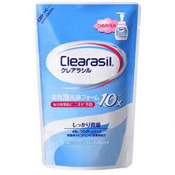 【clearasil】クレアラシル 薬用泡洗顔フォーム10 つめかえ用 (180ml)◆お取り寄せ商品【CL】【RCP】【02P03Dec16】