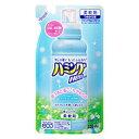 【花王】ハミングNeo ホワイトフローラルの香り <詰替用>320ml※お取り寄せ【KM】【RCP】【02P03Dec16】