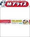 【クレハ】キチントさん フライパン用 ホイルシート (25cm×4m)◆お取り寄せ商品【RCP】【02P03Dec16】