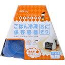 【クレハ】ごはん冷凍保存容器 <おにぎり用> 2個 (130ml)◆お取り寄せ商品【RCP】【02P03Sep16】