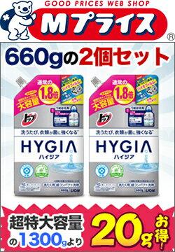 """なんと!あの【ライオン】トップHYGIA(ハイジア) つめかえ用なら、この"""" 1300g + 20gセット(※660gの2個まとめ買いセット)""""がオススメ!【RCP】【02P03Dec16】"""