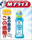 【ライオン☆イチオシ市場】なんと!あの【ライオン】トップ プ...