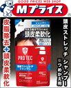 なんと!あの【ライオン】PRO TEC(プロテク) 頭皮ストレッチシャンプー つめかえ用 230g (医薬部外品) が「この価格!?」 ※お取り寄せ商品 【RCP】