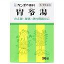 【第2類医薬品】【クラシエ薬品】胃苓湯エキス錠 36錠 ☆☆...