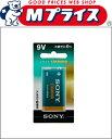 【ソニー】ソニー 新スタミナアルカリ乾電池 9V角形 6LR61SG−BHD ◆お取り寄せ商品【RCP】【02P03Dec16】