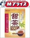 【井藤漢方製薬】甜茶100% 2g×30袋入 ※お取り寄せ商品【RCP】【02P03Dec16】