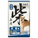 【イースター】日本犬柴専用 お魚味 2.5Kg ※お取り寄せ商品【RCP】【02P03Dec16】