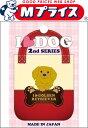 【東洋ケース】I LOVE DOG2 2Gレトリバー ★ペット用品 ※お取り寄せ商品【RCP】【02P03Dec16】