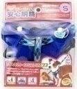 【ターキー】安心胴輪 S AND−S(青) ★ペット用品 ※お取り寄せ商品【RCP】【02P03Dec16】