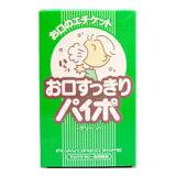 【マルマンバイオ】お口すっきりパイポ 3本入り☆☆※お取り寄せ商品【RCP】【02P10Jan15】