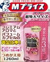 なんと!あの【P&G】レノアハピネス アンティークローズ&フローラルの香り つめかえ用 超特大サイズ 1260ml が大特価!※お取り寄せ商品【RCP】