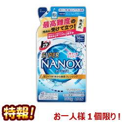 """特報!なんと!あの【ライオン】トップ SUPER NANOX(スーパー <strong>ナノックス</strong>) つめかえ用 360g が〜""""お一人さま1個限定""""でお試し特価! ※お取り寄せ商品【RCP】【02P03Dec16】"""