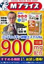 【第3類医薬品】【すすめる機能でお試し価格&毎日ポイント2倍...